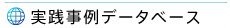 Dtabase of Case Studies