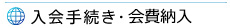 Menbership Application