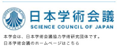 Science Council of Japan